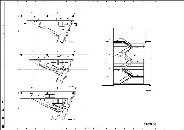 三角楼梯大样图CAD图图片1