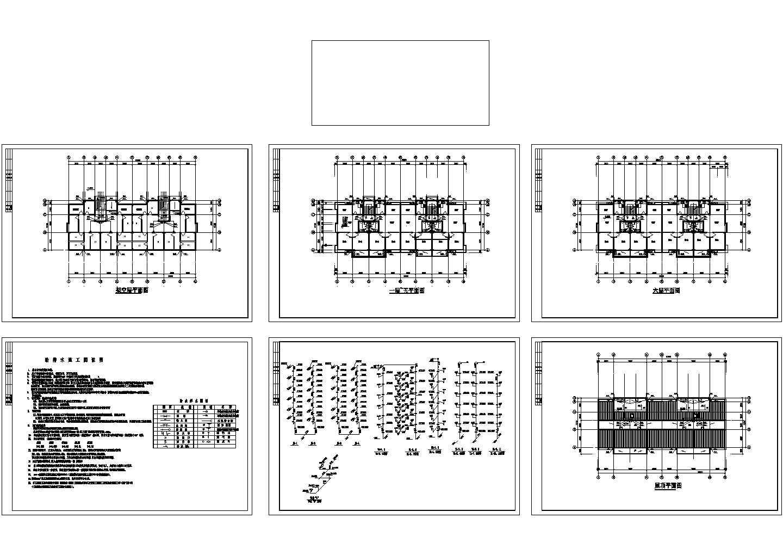6��1梯2��2�卧�住宅�墙o排水施工�D(�L30米 ��11.7米 )�D片1