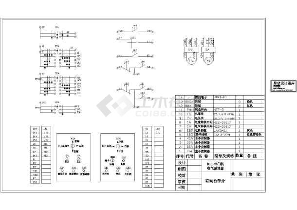M10-25门机联动台电气原理图-图一