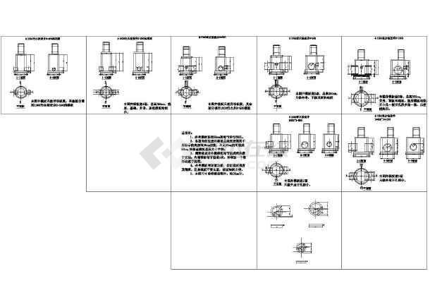 市政排水工程雨污水管道不同管径检查井结构图(含模板制作说明)-图一