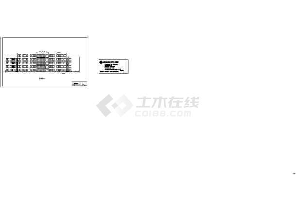 7567平米五层局部四层职业学院教学楼毕业设计(计算书、建筑、结构图)-图一