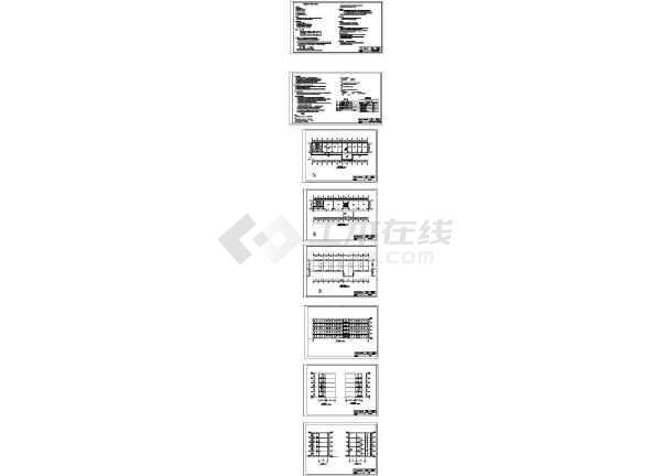 【南京】五层框架结构中学教学楼毕业设计(含建筑、计算书)-图一