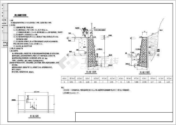 某MU30毛石挡土墙结构设计施工CAD图-图二