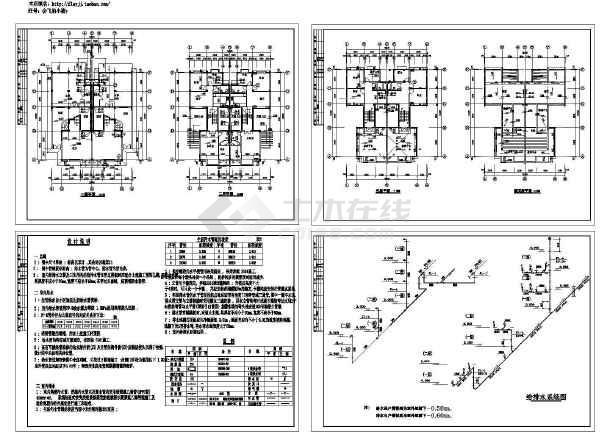 某三层双拼别墅给排水设计CAD图-图一