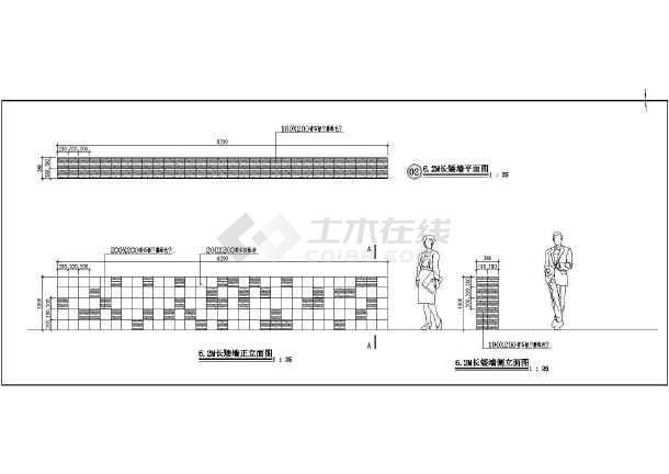 6.2M长矮墙节点详图-图二