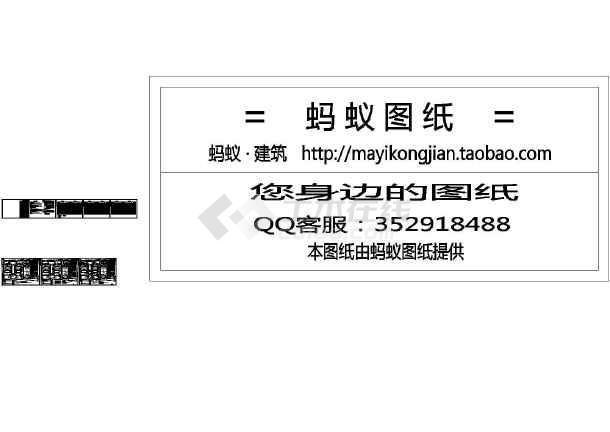 【江苏】最新知名综合校区电气总图外线电气施工图-图一