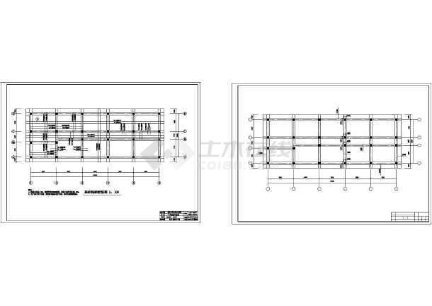6层办公楼全套毕业设计(含任务书,开题报告,计算书、建筑图,结构图,实习报告)-图二