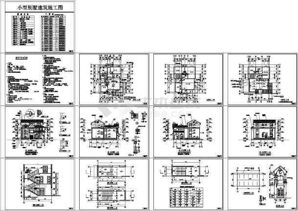 三层欧式风格别墅建筑施工图纸,知名设计院设计-图一