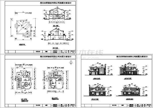 二层独栋别墅方案设计CAD图(共3张图纸)-图一