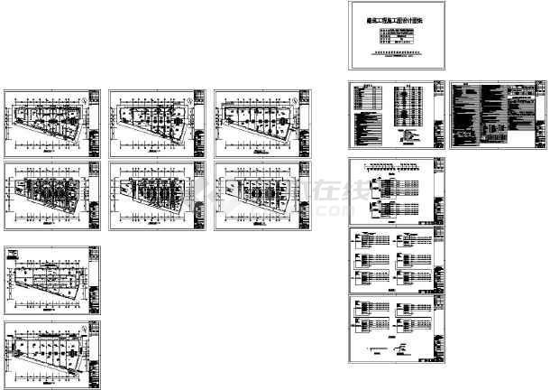 [安徽]二层小市场电气施工图(大院新设计)-图一