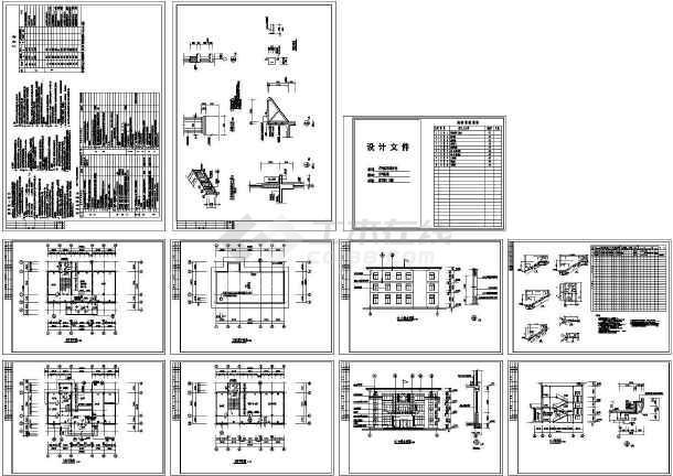 小型社区活动中心建筑施工图纸,标注明细-图一