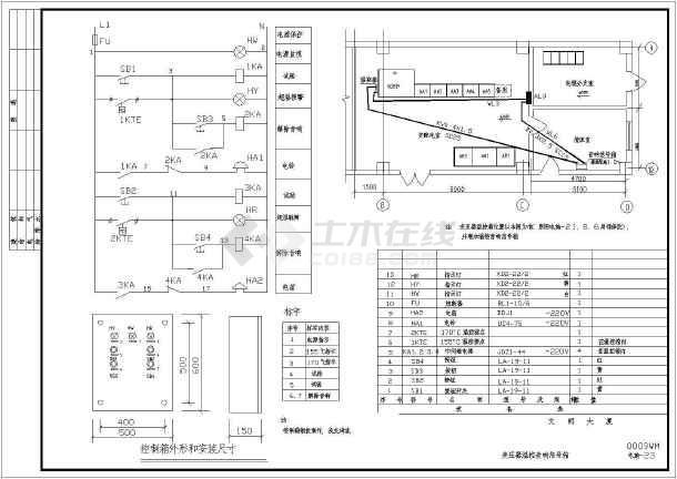 变压器信号箱原理接线图CAD图纸-图一