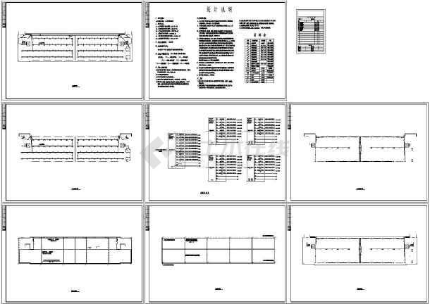 某仓储楼电气设计施工图纸-图一