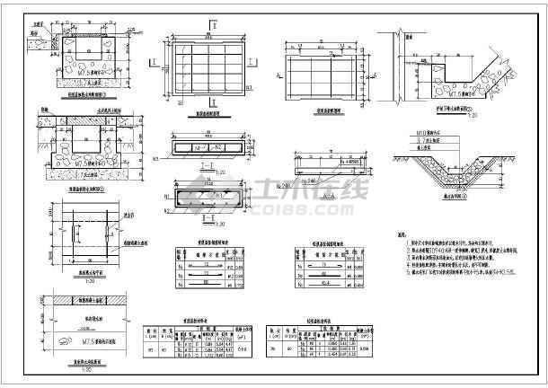 轻型及重型盖板排水沟结构施工cad全套图-图一