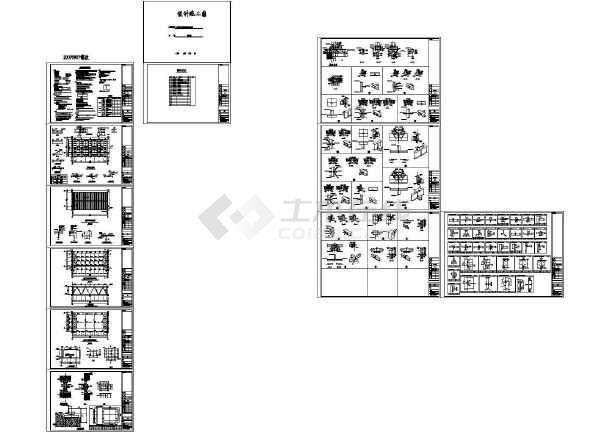 [施工图]重庆某酒店空中连廊钢结构工程CAD图纸-图一