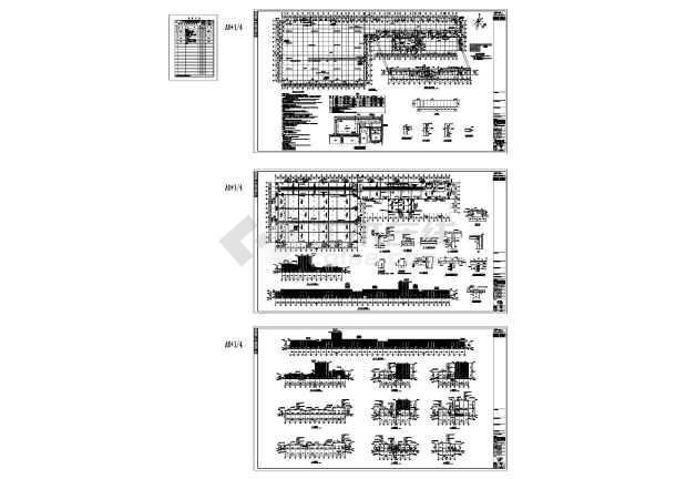某公司钢结构主车间设计cad全套结构施工图(含设计说明,含建筑设计,含给排水设计,含报价书)-图一