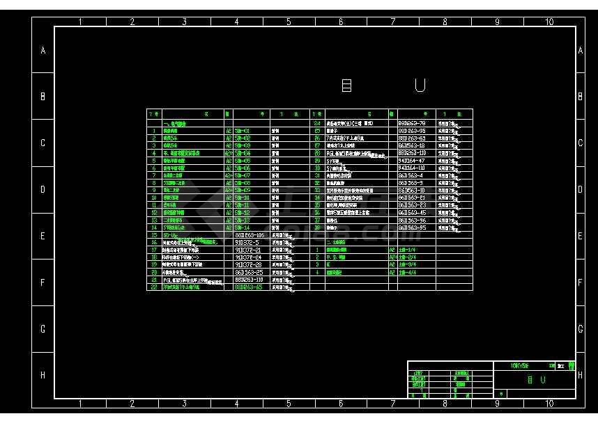 10KV變電所成套電氣設計cad圖紙-圖二