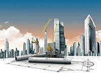 住房城乡建设部关于推进建筑业发展和改革的若干意见