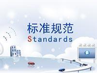 辽宁省关于印发《2014年度辽宁省工程建设地方标准编制/修订计划》的通知
