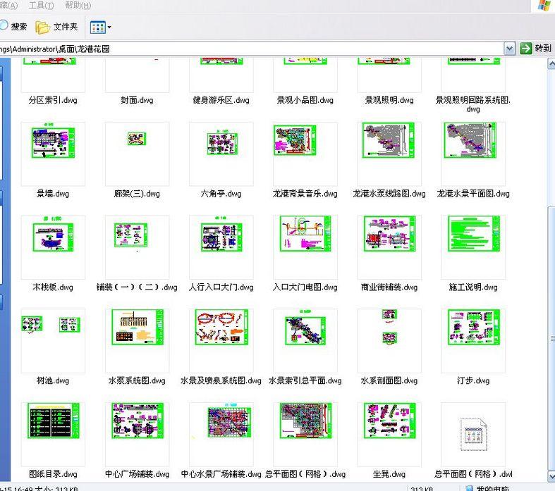 内部资料  龙港花园规划建筑设计-图1