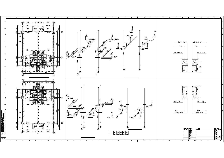 某职工公寓楼卫生间大样图设计图纸图片2