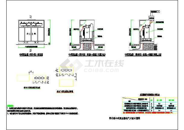 带外壳干式变压器电气原理图-图1
