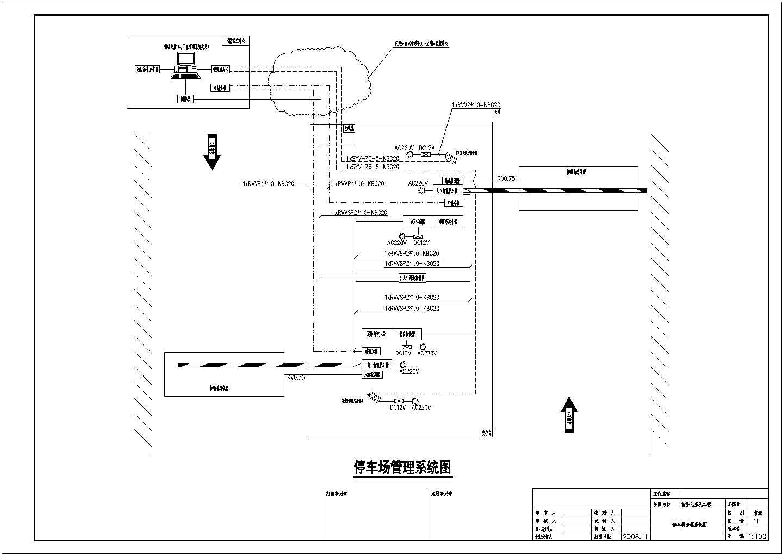 某地17层医院智能化控制系统工程图纸图片3