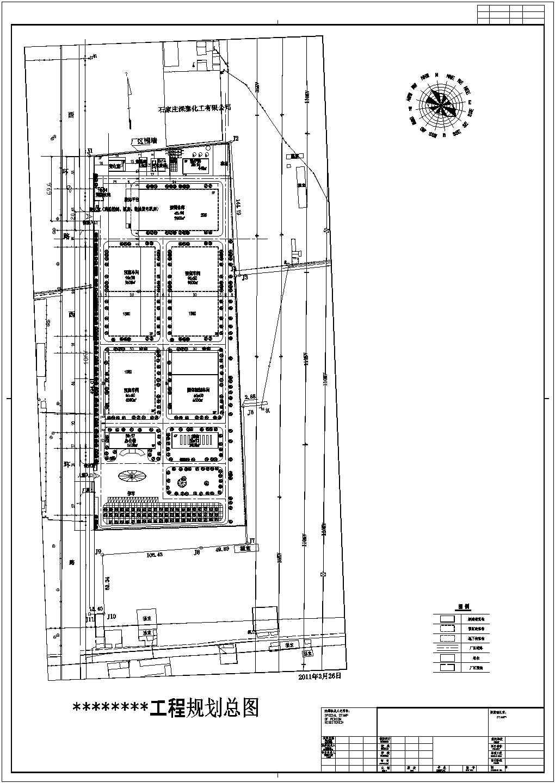 某地区医药企业厂房规划设计总平面布置图图片1
