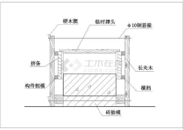 某的炼钢厂房(施工组织设计)文件-图1