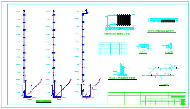 【大连】某十一层住宅楼采暖系统图纸图片2