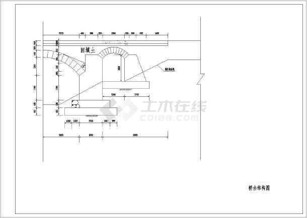 某水利工程渠道小型拱桥结构布置图-图3