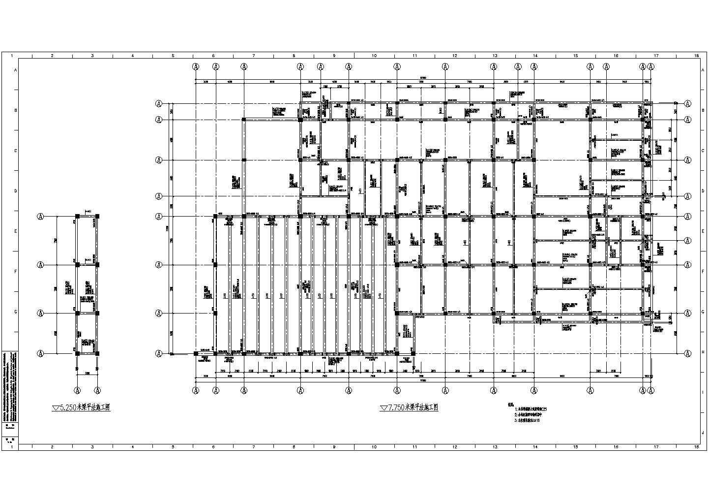 某地多层框架结构文体活动中心设计施工图图片3