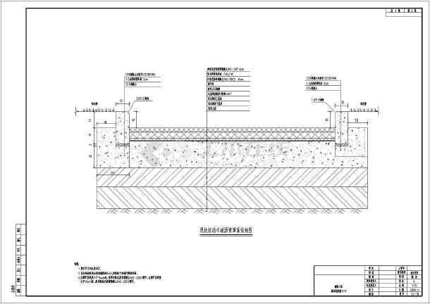 沥青路面_【沥青路面结构】旧砼与沥青路面结构过渡设计_cad图纸下载_土木 ...