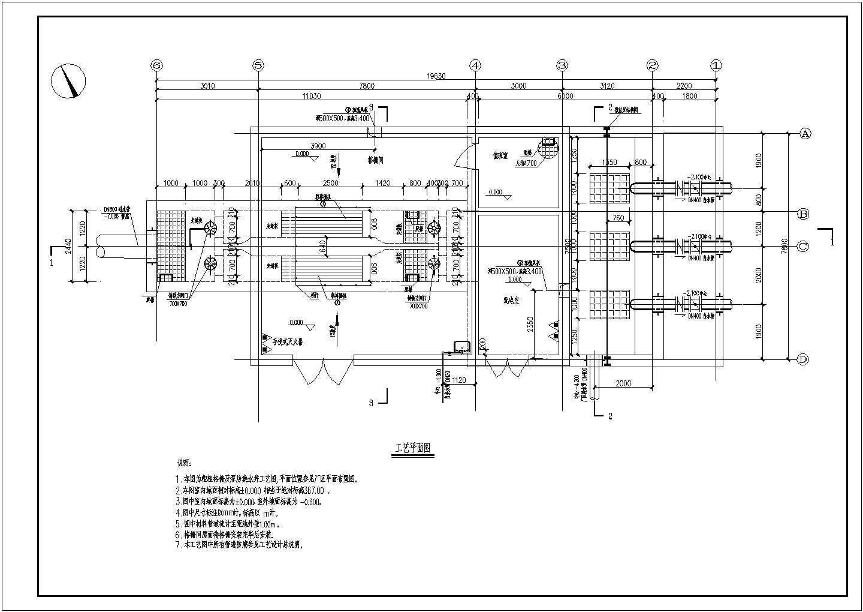 某污水处理厂粗格栅及污水提升泵房平面图剖面图图片1