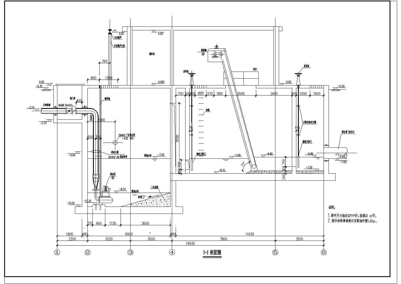 某污水处理厂粗格栅及污水提升泵房平面图剖面图图片2