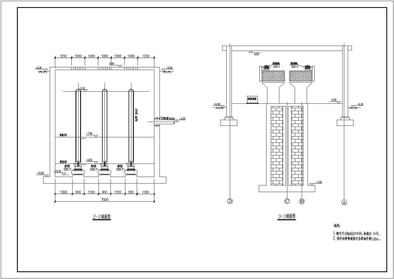 某污水处理厂粗格栅及污水提升泵房平面图剖面图图片3