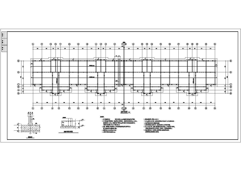 某豪华大厦多层砌体结构建筑施工图图片1