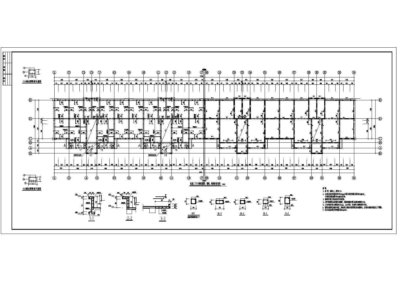 某豪华大厦多层砌体结构建筑施工图图片3