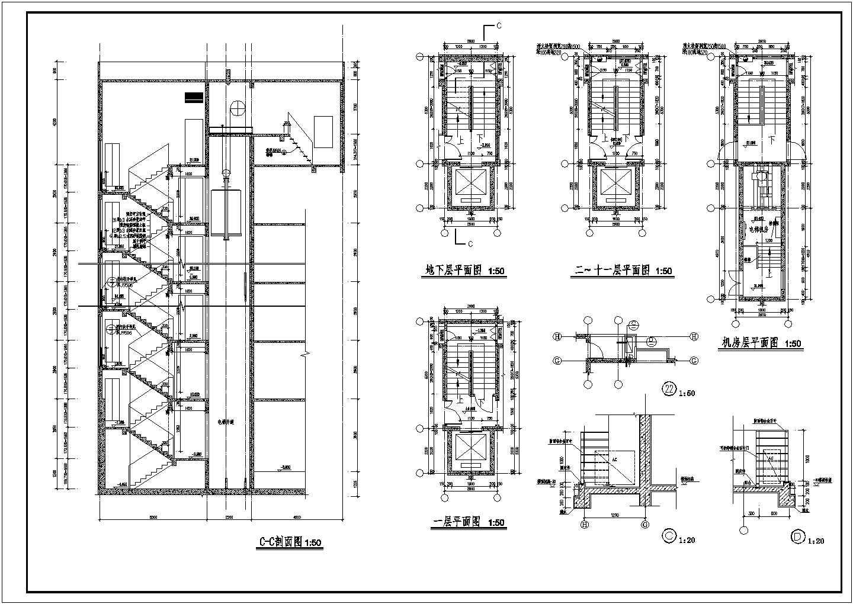 某详细楼梯大样和门窗大样图(含门窗表)图片3