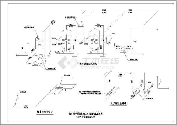 点击查看一套13吨生化法中水处理系统图纸第1张大图