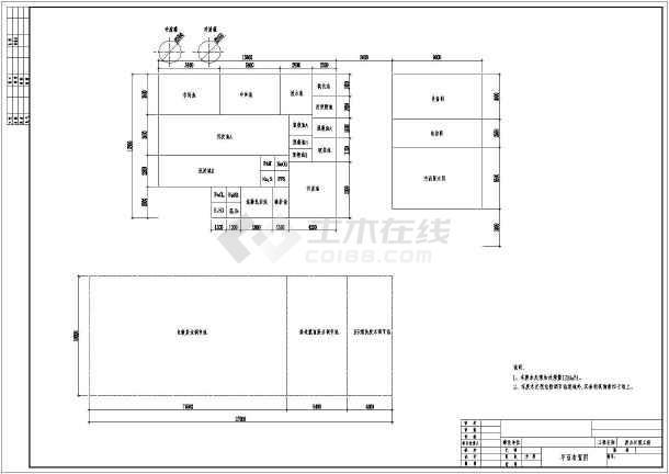线路板工业废水处理流程图和平面图-图2
