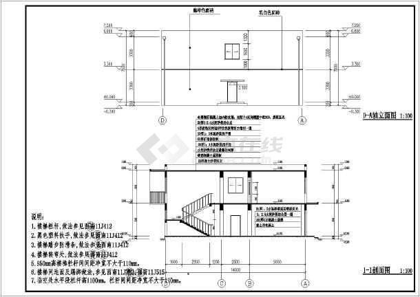 【四川】2层框架结构综合办公楼建筑结构工程造价教学设计-图1