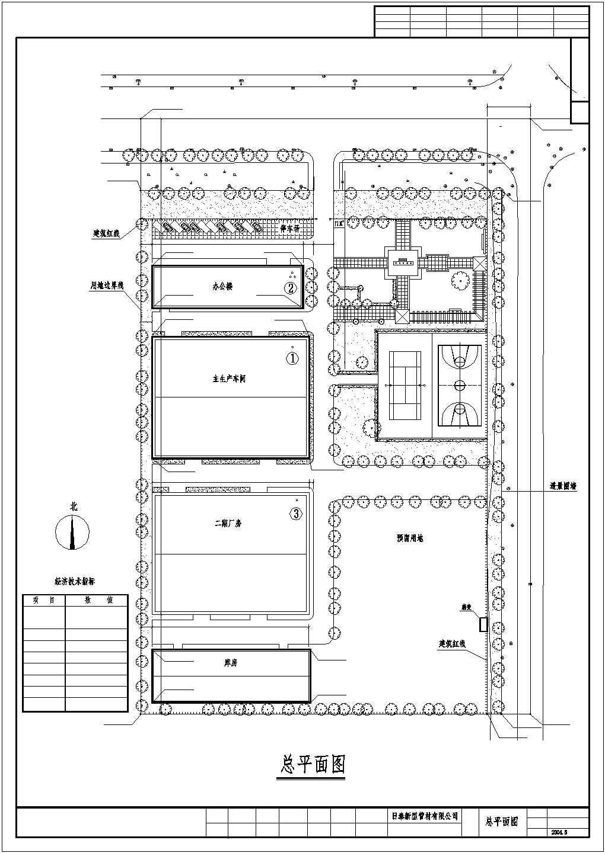 【江苏省】某工业厂房规划设计图纸图片1