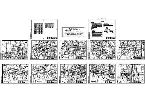 点击查看某道路的市政工程排水改造施工图纸第1张大图