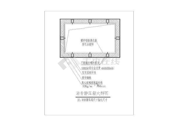 空调风管安装工艺_【大样图】部分空调、风管、消防相关设备安装大样图_cad图纸 ...