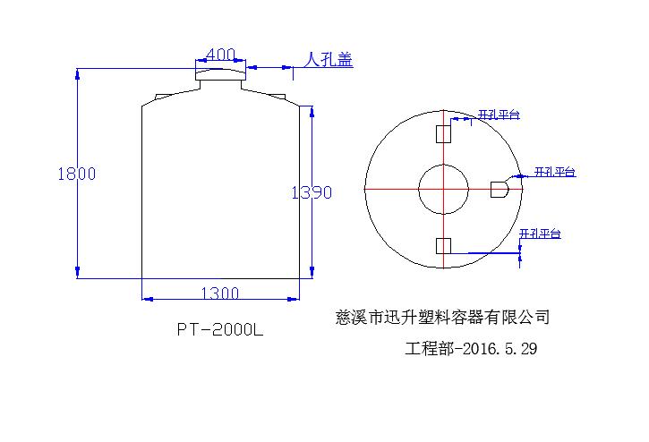 PE塑料水箱图纸图片1