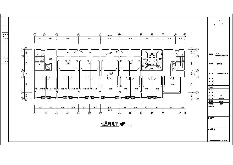 某小高层办公楼电气设计全套施工图图片1