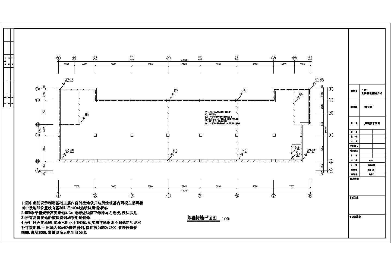 某小高层办公楼电气设计全套施工图图片2