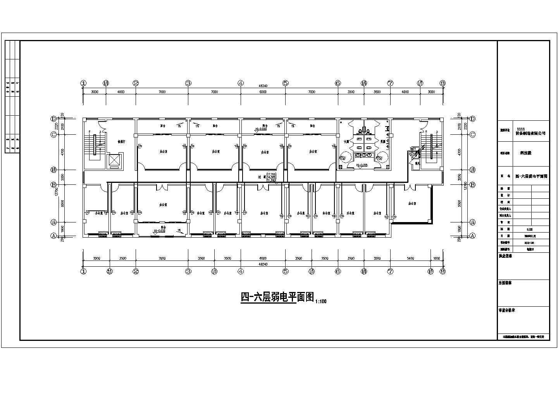某小高层办公楼电气设计全套施工图图片3