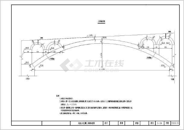 15.5+25+15.5空腹式钢筋混凝土连孔板拱桥施工图-图2